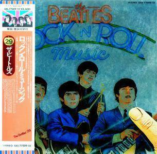 Rock n Roll Music (1976) (Capitol Remix) Japanese Transfer Digital - The Beatles